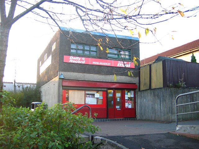 Shopping cube, Craigshill