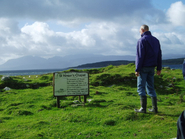 Site of St Ninian's Chapel