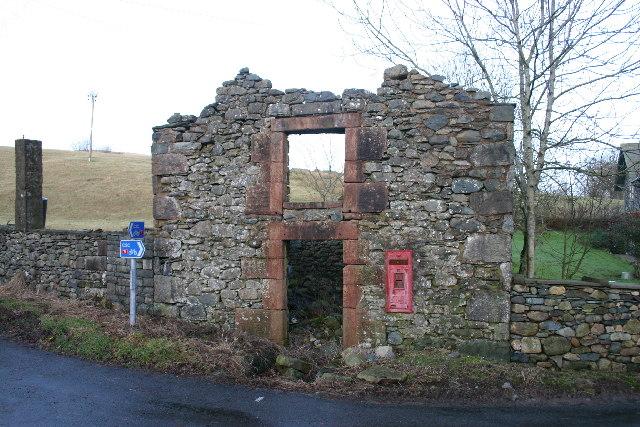 Ruin, Matterdale End