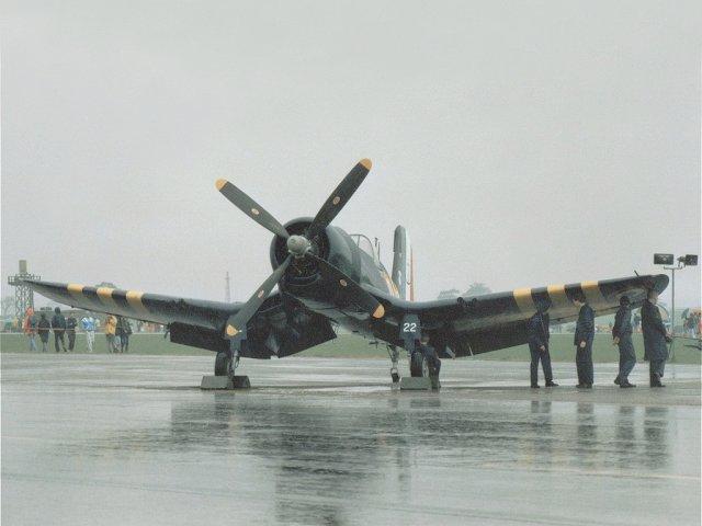 Binbrook Aerodrome