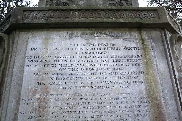 Memorial Column (Detail)
