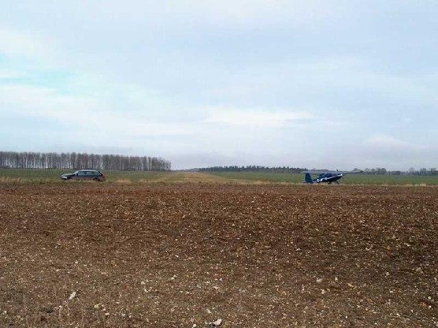 Haw Farm air strip
