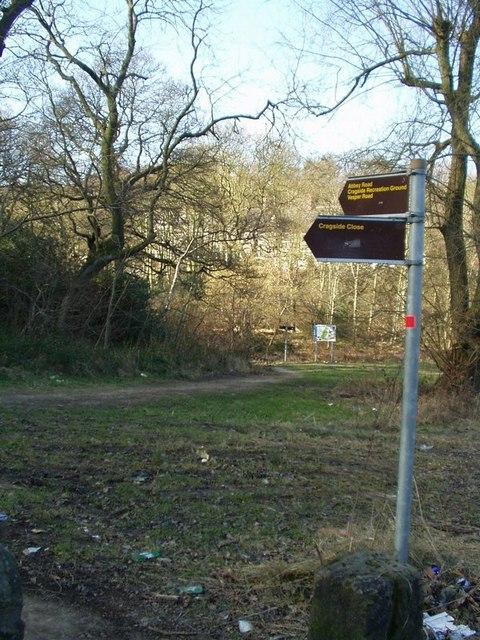 Hawksworth Wood entrance, Hawksworth