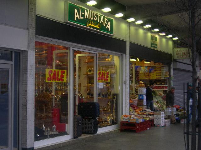 Al-Mustafa, Edgware Road