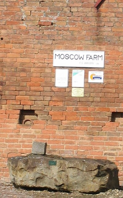 Moscow Farm name board