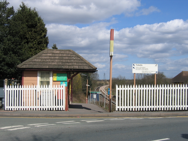Wythall Station ticket office