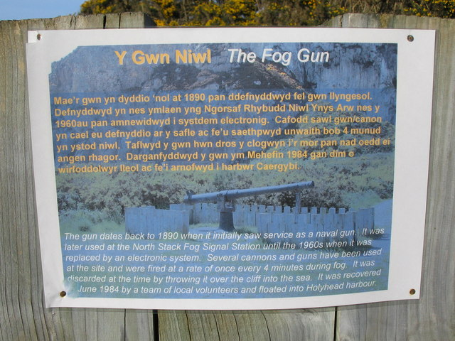 The Fog Gun plaque