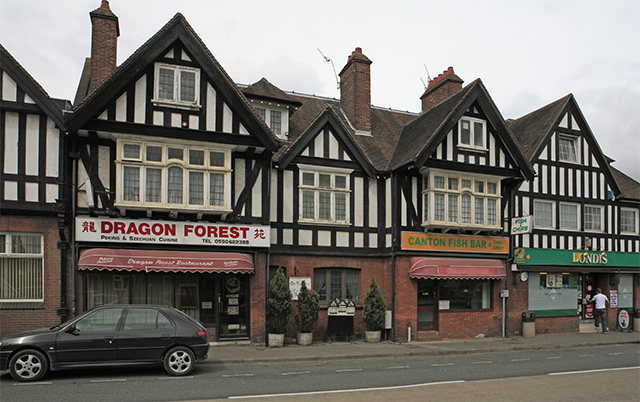 Shops on A337, Brockenhurst