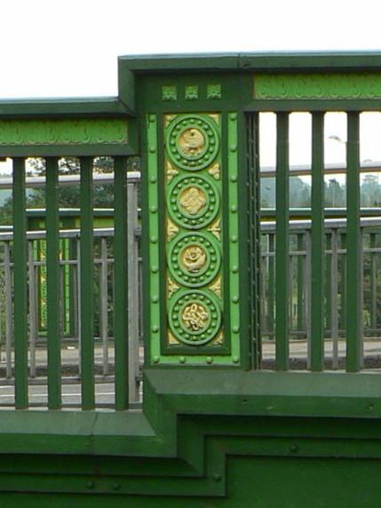 Detail of decoration, Kirkstall Bridge