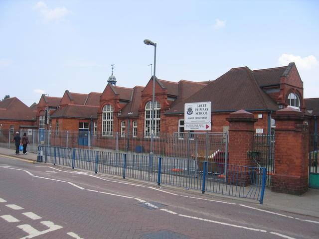 Greet Primary School