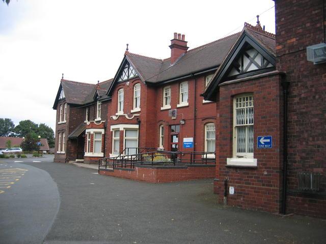 Heath Lane Hospital