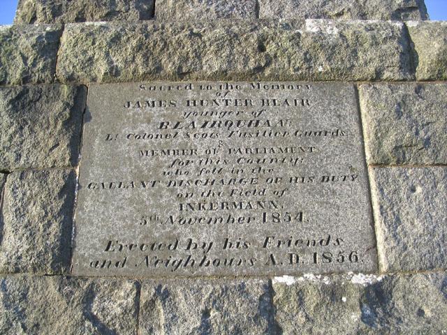 Craigengower Monument Inscription