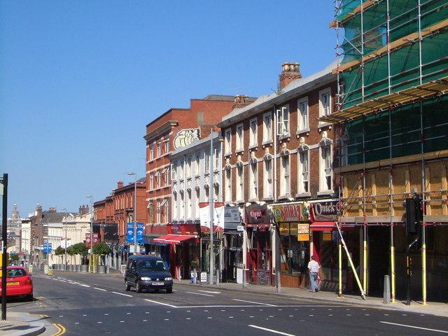 Hardman Street, Liverpool