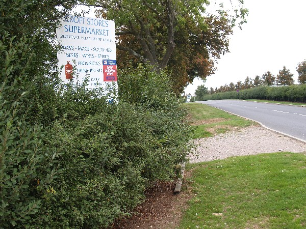 Exit road from Siverstone Motor Racing Circuit