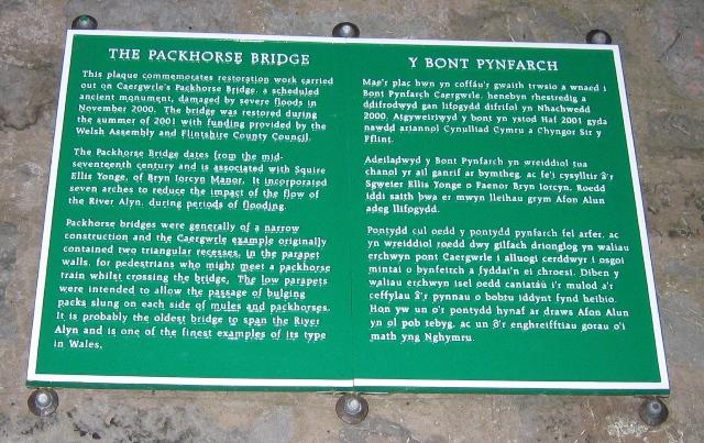 Caergwrle Packhorse Bridge Information Plaque