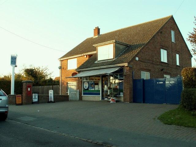 Post Office and village store at Bradfield Heath, Essex