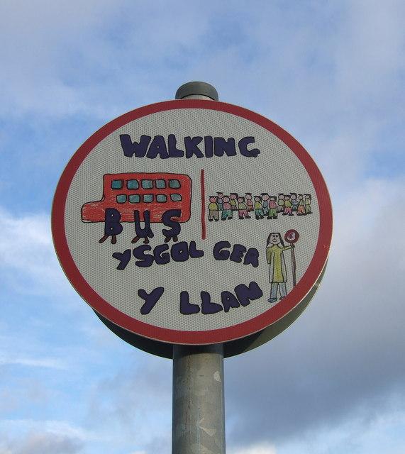 Walking bus stop, Station Road