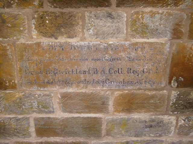 Bransdale Mill Foundation Stone