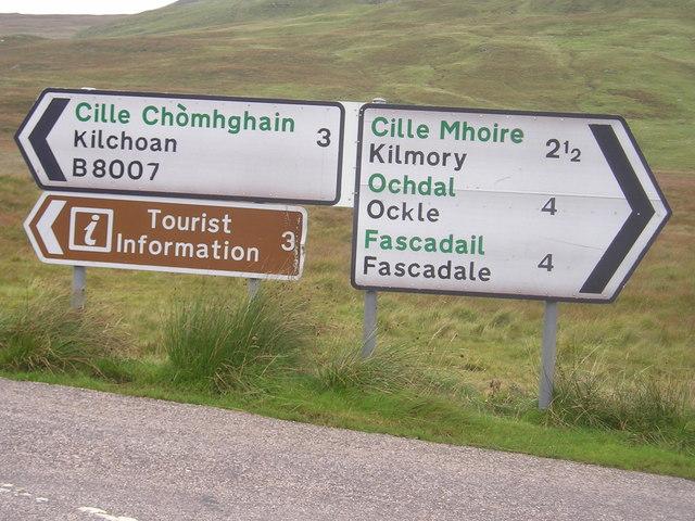 Bilingual sign near Kilchoan, Ardnamurchan