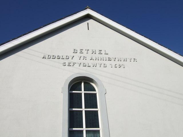 Bethel chapel, Trewyddel/Moylgrove