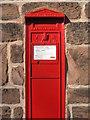 SJ4189 : Victorian Postbox, Childwall by Sue Adair