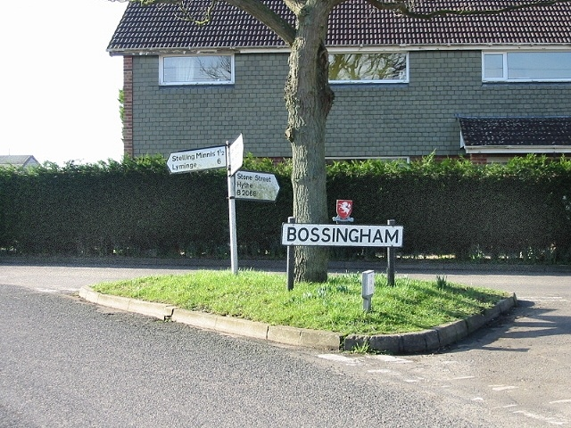 Entering Bossingham on Hardres Court Road
