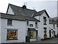 NY2323 : General Store, Braithwaite by michael ely