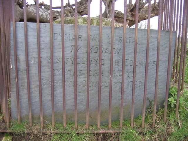 Memorial Stone near Llangwyfan #2