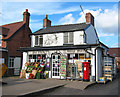 SJ5947 : Wrenbury Post Office and Village Stores by Espresso Addict