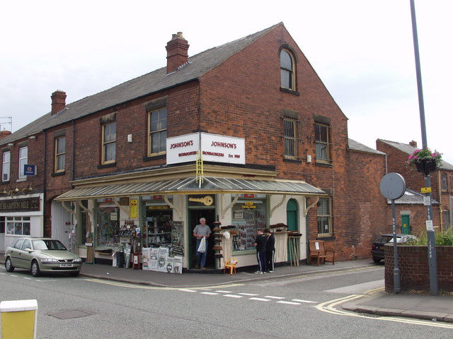 Traditional Ironmongers Shop