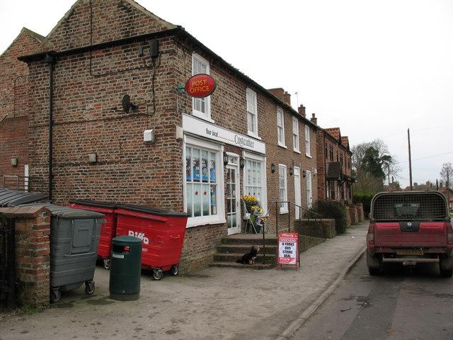 Village shop and post office at Wheldrake