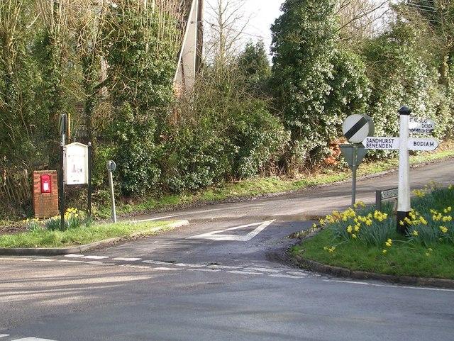 Sandhurst Cross