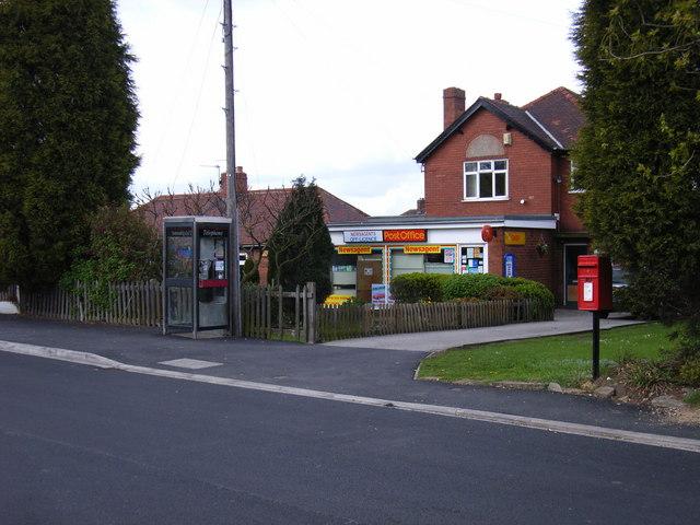 Kirkthorpe Post Office
