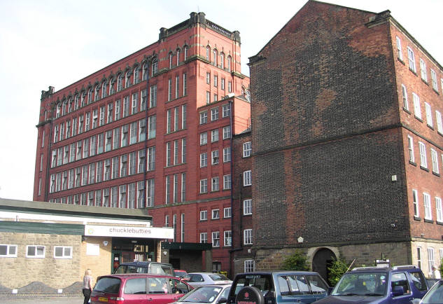 East Mill