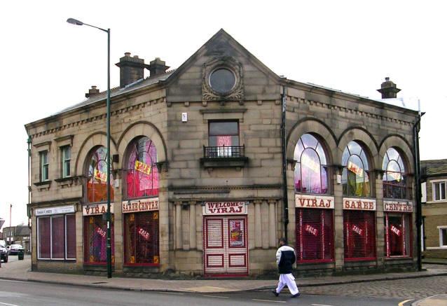 Old Yorkshire Bank, Laisterdyke