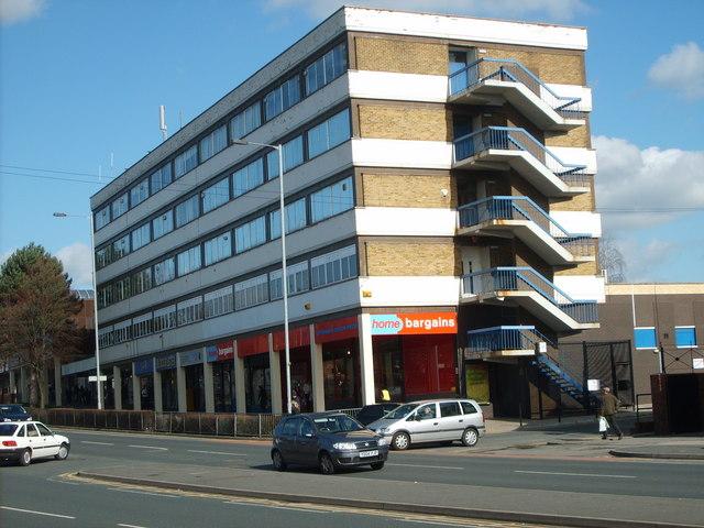 Arndale Centre