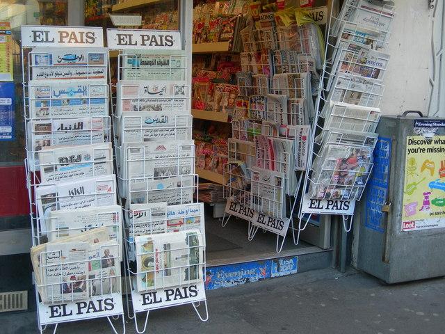 Newspaper Rack outside Newsagents, Porchester Road