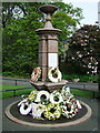 NS5667 : Peter Walker Memorial Fountain by Thomas Nugent