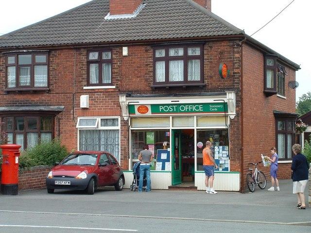 Broughton post office miranda hodgson geograph britain and ireland - Great britain post office ...
