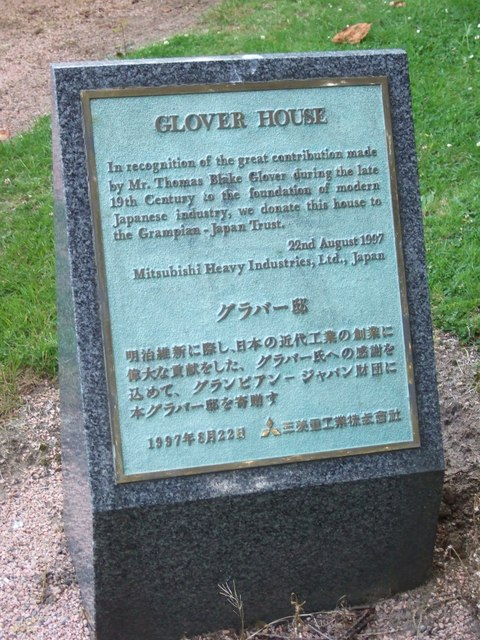 Glover House plaque