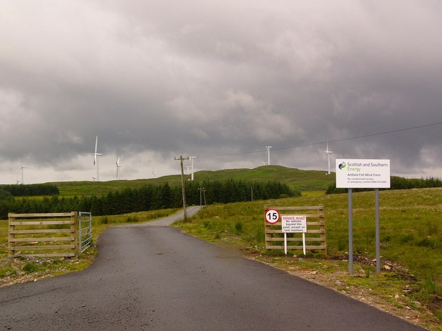 The road to Artfield Fell wind farm.