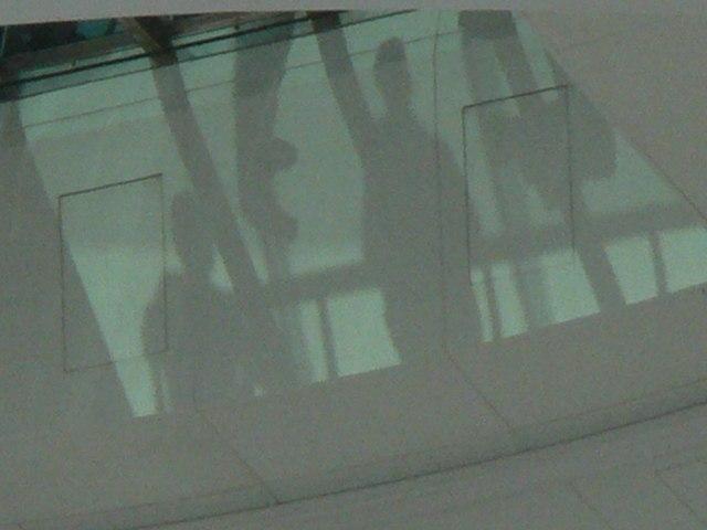 Strange shadow