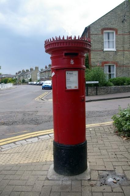 """""""Hedgehog"""" Postbox"""