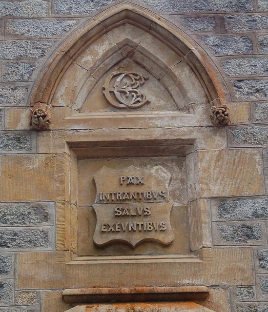 Motto on Glengarry Castle Lodge