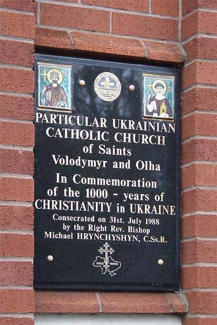 Ukrainian Church Notice: Wolverhampton
