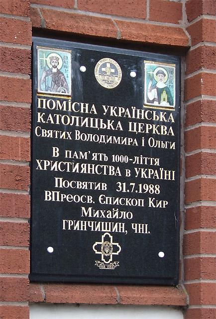 Ukrainian Church Notice (In Ukrainian): Wolverhampton