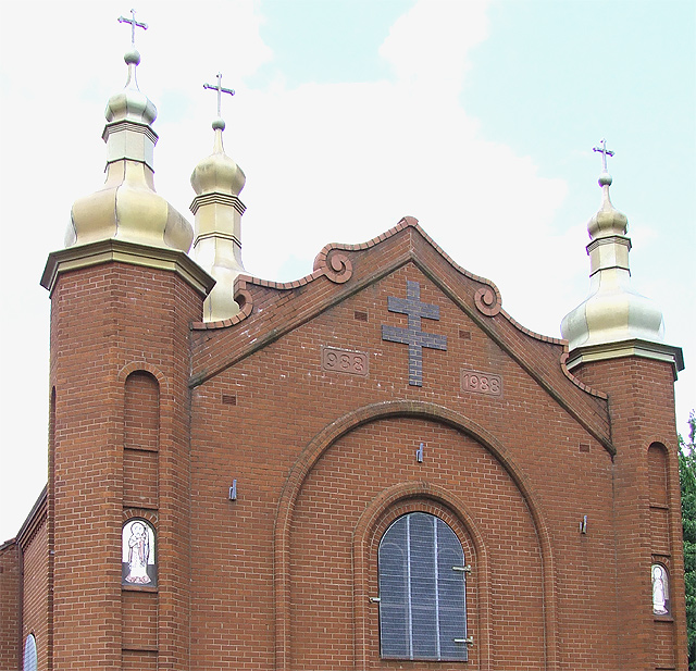 Ukrainian Catholic Church (detail), Wolverhampton