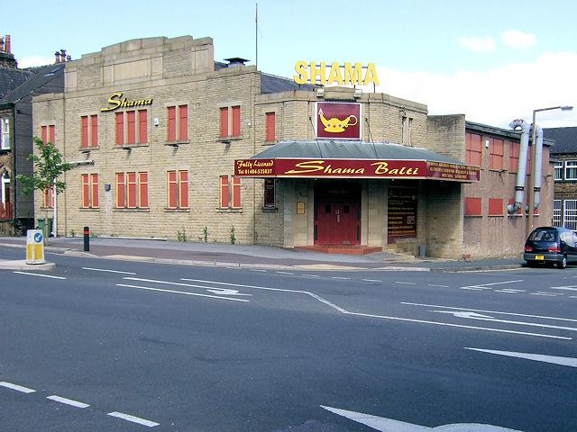 Shama Balti Indian Restaurant, Bradford Road