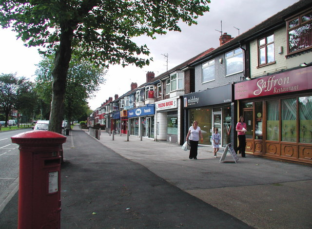Kingston Road, Willerby