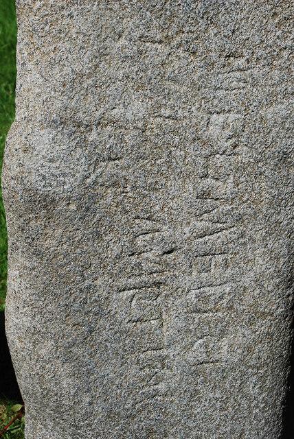 Arysgrifen - Inscription